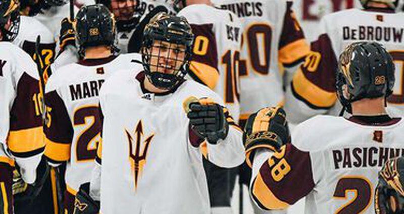 Sun Devil Hockey - Minnesota Recruiting Fund